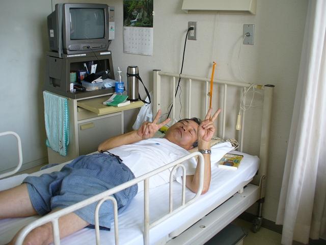 ギックリ腰で入院3泊4日: 井戸掘...